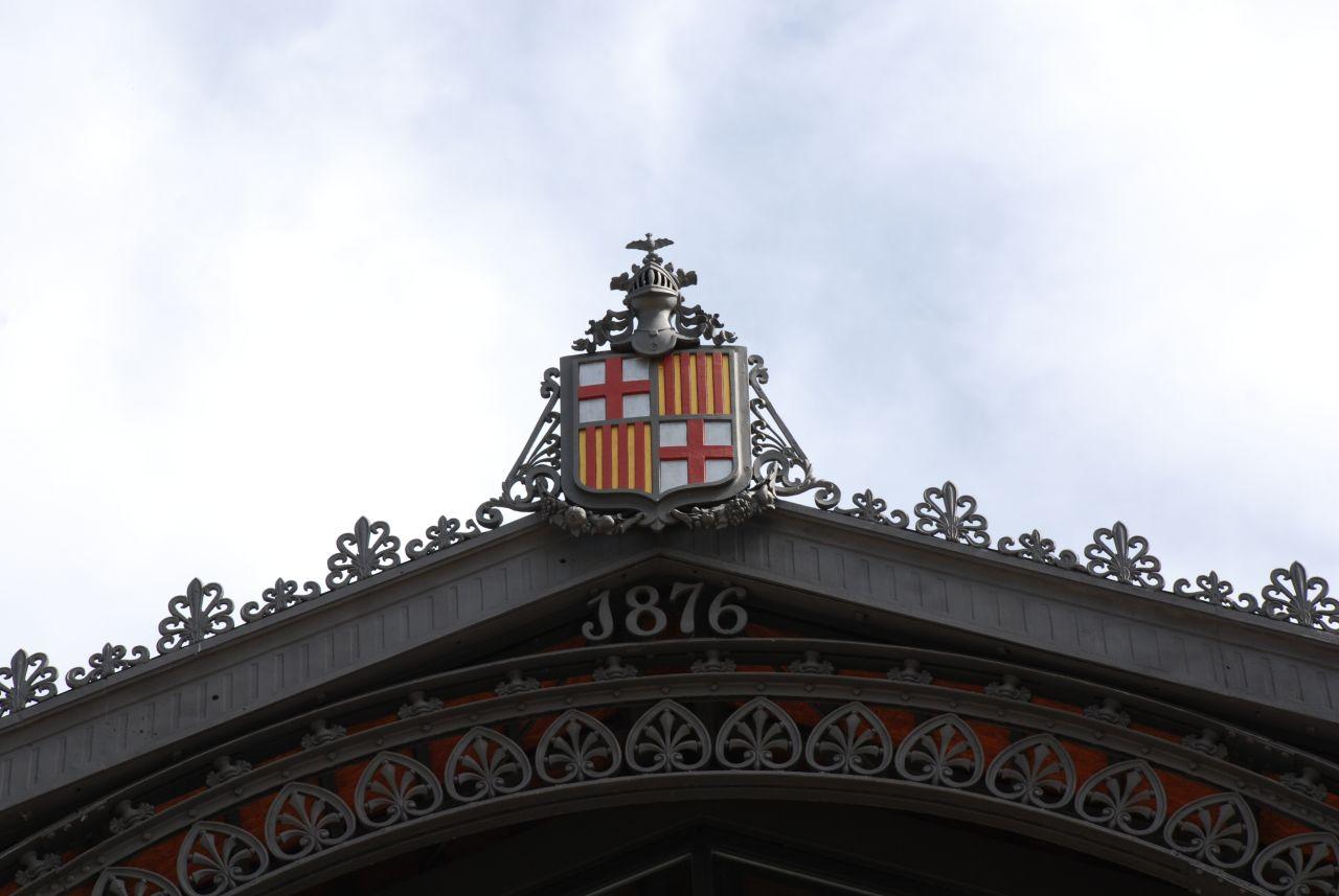 2012_barcelona010